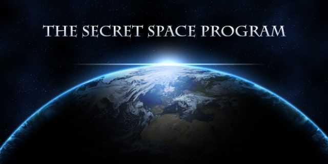 Секретная Космическая Программа