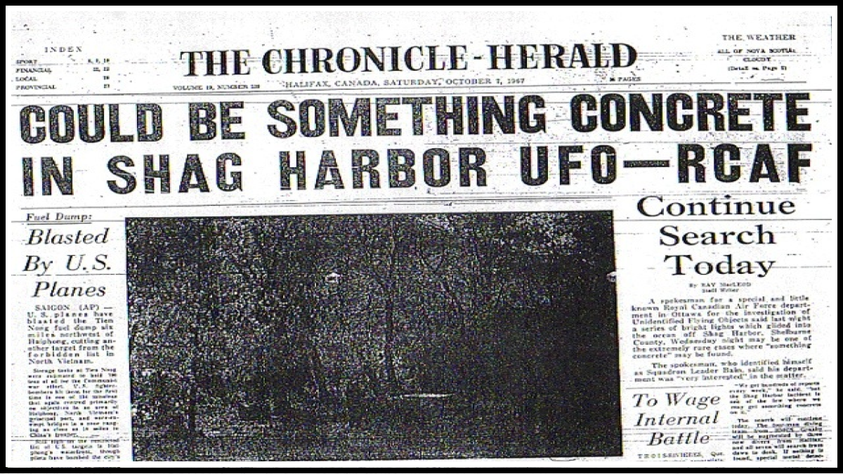 Аварийная посадка НЛО на воду
