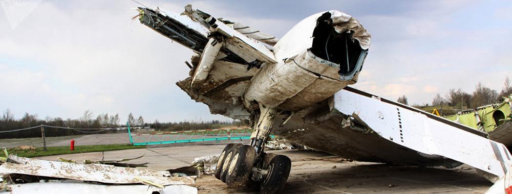 Крушение самолёта Президента Польши