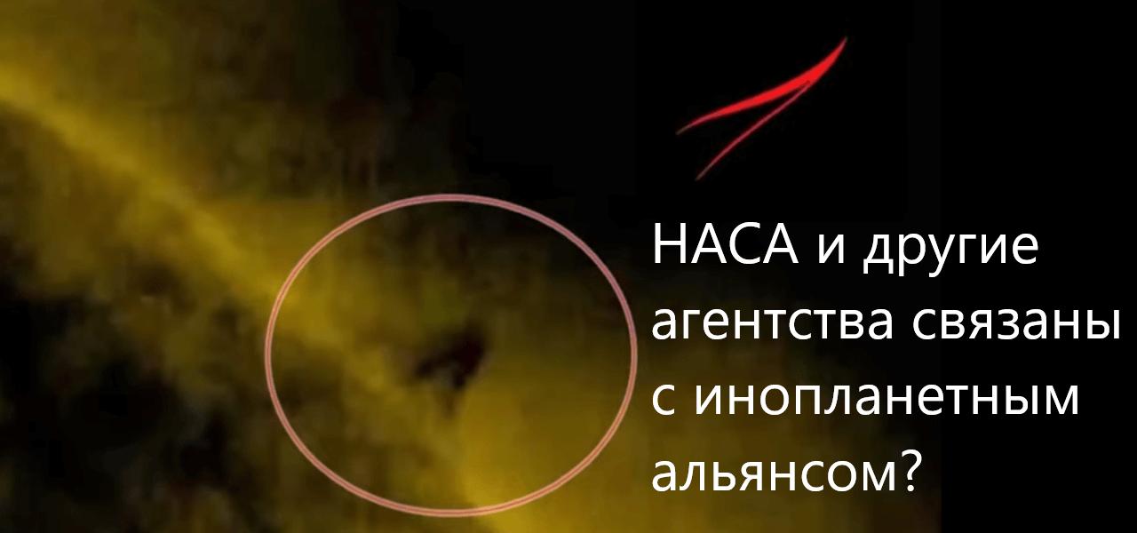 Векторный НЛО покидает Солнце, а кубический приближается к нему